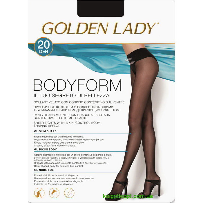 GOLDEN LADY колготки BODYFORM 20